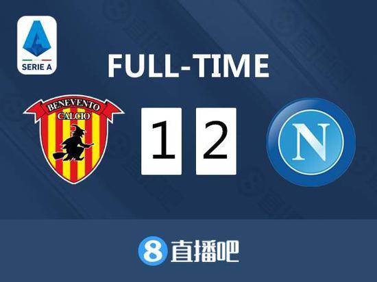 意甲-因西涅兄弟均进球 2-1逆转贝内文托