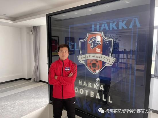 富力两将卢琳桂宏加盟梅州客家 新赛季征战中甲