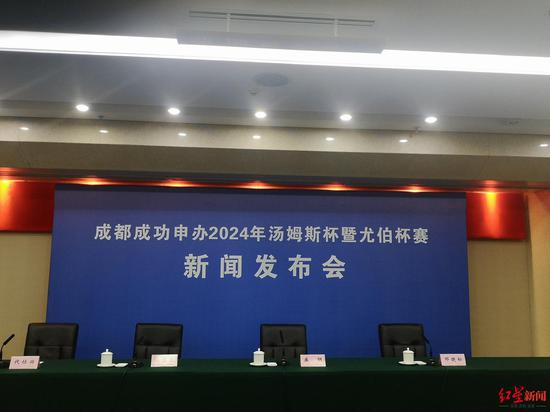 成都成功申办2024年羽毛球汤尤杯 大陆第四城