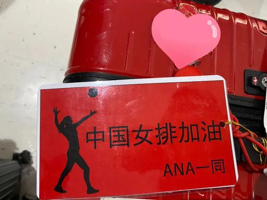 中国女排在日本安全吗? 揭秘测试赛防疫和餐食