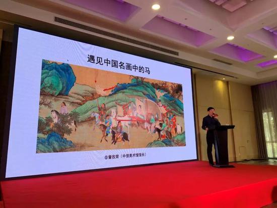 中信美术馆馆长曾孜荣师长《遇见中国名画中hg0088官网马》