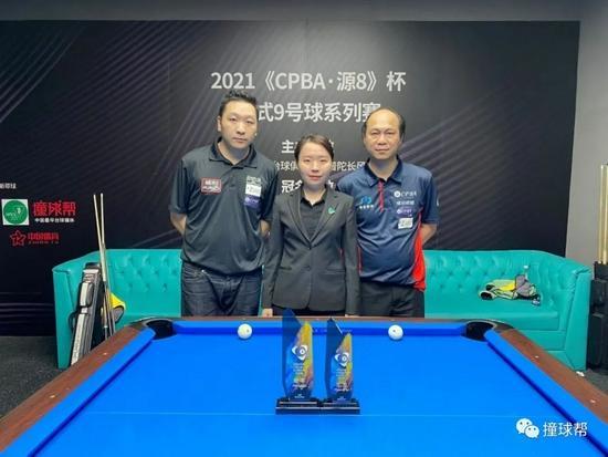 源8美式9球系列赛第四站 赵世璠击败马尘超夺冠