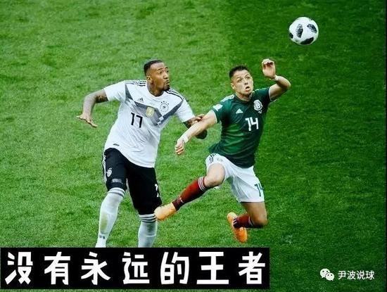 这就是足球。这就是世界杯。