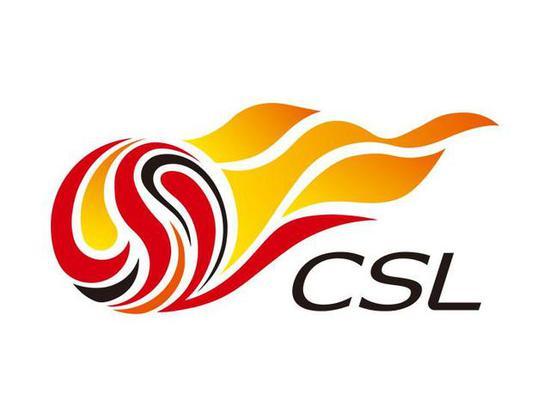 中超公司下周召开线上会议 落实上季联赛分红发放