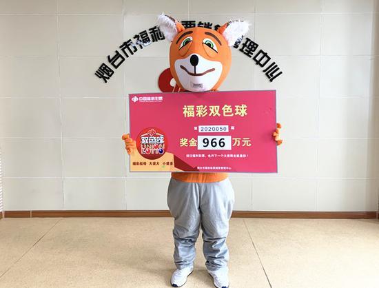 男子复制往期票中福彩966万 身穿尼克玩偶服低调兑