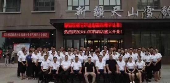【博狗体育】中性名风暴:铁面足协 抗拒的球迷 夹缝中的俱乐部