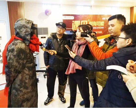 李先生欣然接受媒体采访