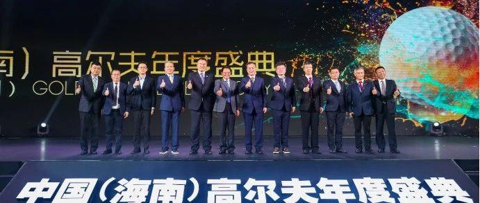 中国高尔夫年度盛典闭幕 殷若宁赢年度突破之星奖