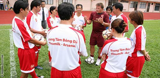 阿森纳帮助越南建立了青训体系。