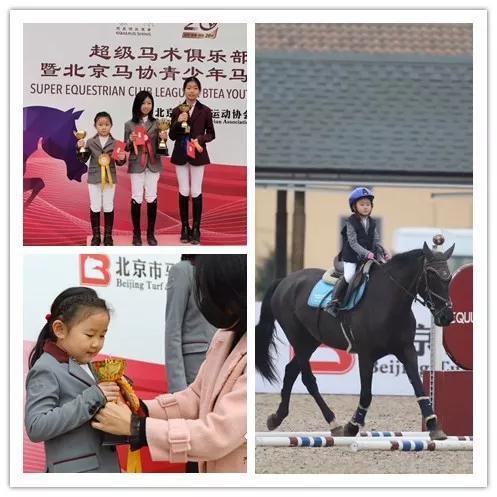 刘磊:只因热爱,他大学毕业却去做马工,如今逐渐绽放骑手光芒