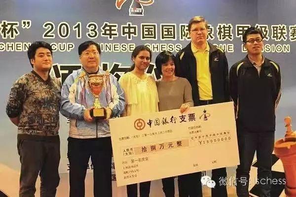 2013年天津队获得全国联赛冠军