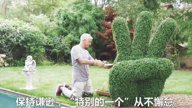 视频-穆里尼奥新广告全是梗 调侃温格和中国市场