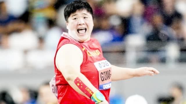 视频-巩立姣蝉联世锦赛女子铅球冠军!中国队第三金