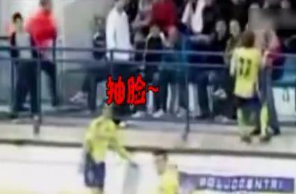 马大哈球迷被打。图像来历:配资网 截图。