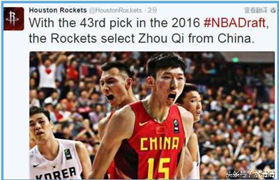 姚明一句话点中周琦不足之处,只有作好三点才能进入NBA