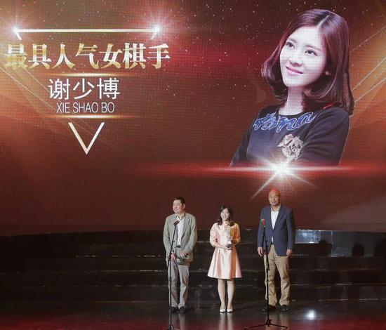 颁奖嘉宾:围棋世界冠军马晓春九段(左一),刘小光九段(右一)