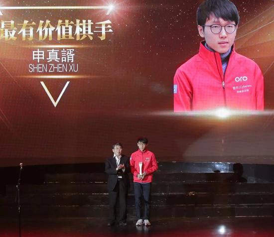 颁奖嘉宾:中国围棋协会副主席聂卫平(左一)