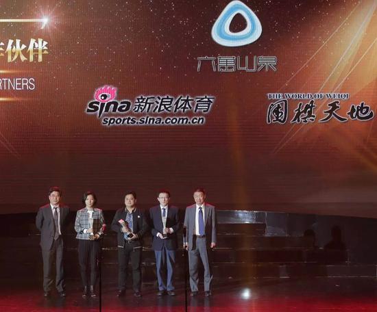 颁奖嘉宾:浙江省体育局局长孙光明(左一),中国围棋协会秘书长王谊(右一)