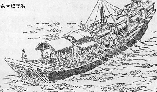 俞大娘航船