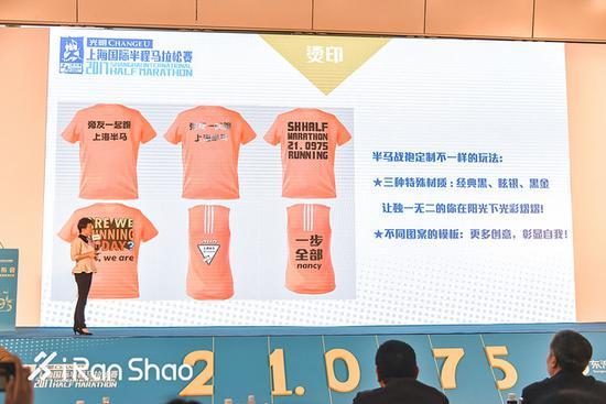 今年取消女子8英里项目之后,奖牌的悬念只剩下半程项目了,在本次发布会上2017上海半程马拉松的奖牌设计并未公布。