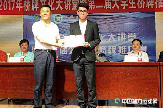 中国桥牌协会副秘书长李国华向学校授予单位会员证书