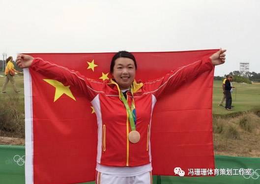 冯珊珊获得巴西奥运女子高尔夫季军