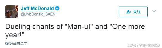 现场球迷呼吁马努再打一年。
