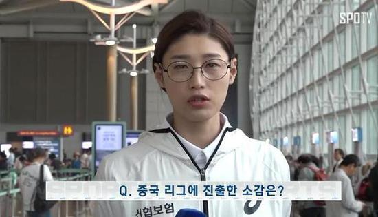 金延�Z接受韩国媒体采访