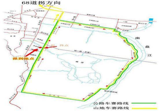 公路车赛路线图