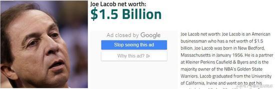 (勇士老板拉科布身家15亿美元。)
