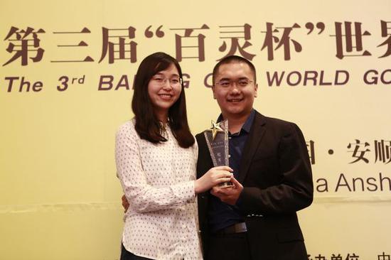 第二次在世界大赛中夺冠的陈耀烨携新婚美妻领奖