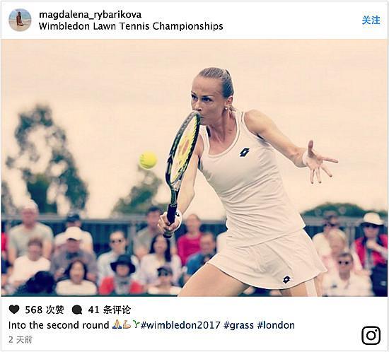 以下是WTA Insider与莱巴里科娃采访时的部分问答实录: