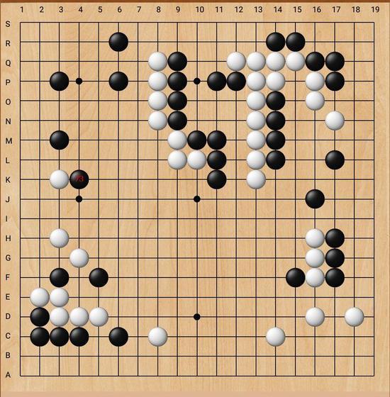 长沙隐智队棋手在研讨。