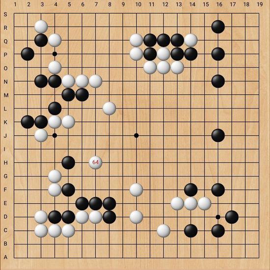 桂军见势不好,立即挥师东进,指挥80军进可攻,退可守,试探黑军意图。