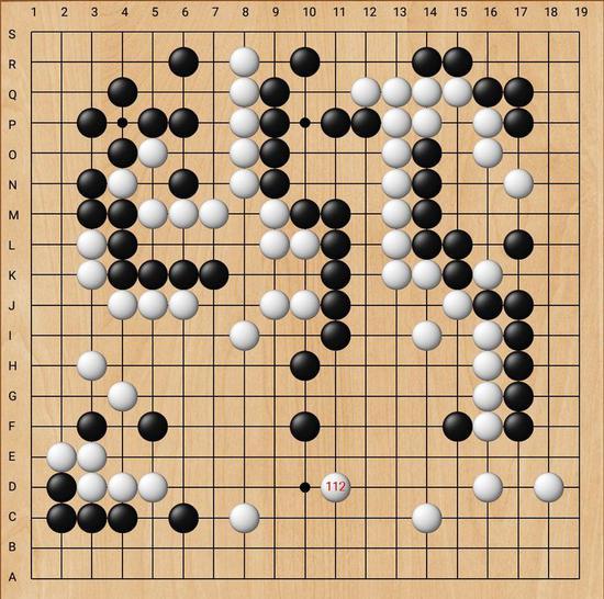 斗到142手,第三阶段长沙蔡文驰四段上阵收官,桂林合和调遣潘峰四段对抗。