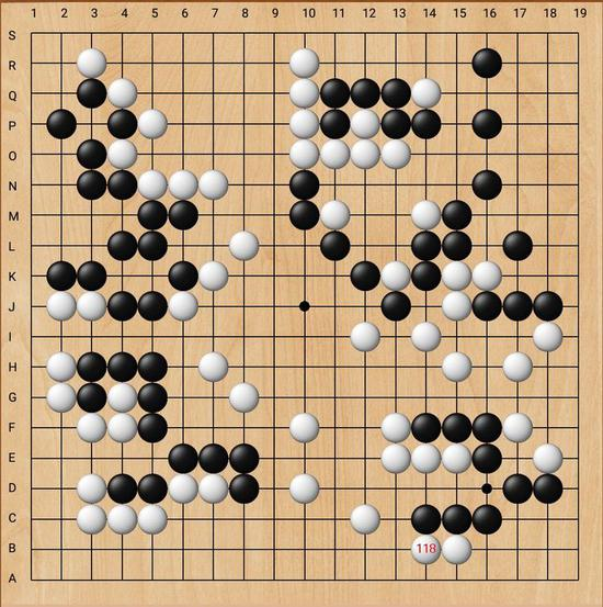 两军差距由此顿显,长沙隐智队保持胜果直至终局。