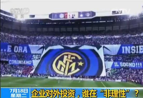 苏宁回应央视:为中国足球好
