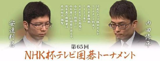 明天,安达利昌vs内田修平,解说麦克雷蒙。