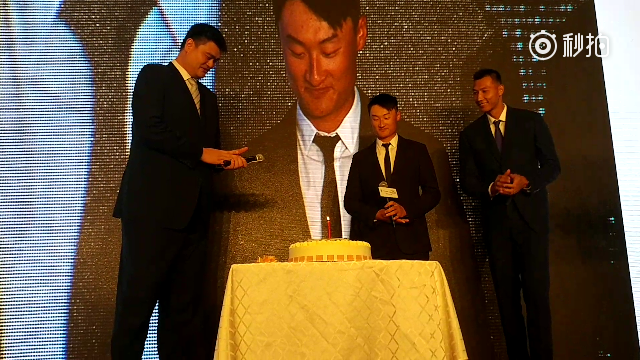 视频-李昊桐22岁生日 姚明易建联买蛋糕送祝福