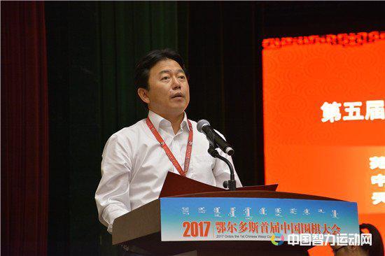 伊金霍洛旗委副书记政府旗长华瑞峰致辞