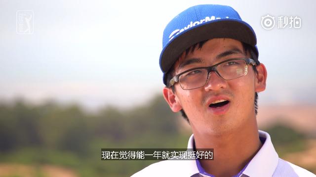 视频-窦泽成张新军谈美巡中国赛 感谢提供晋升平台
