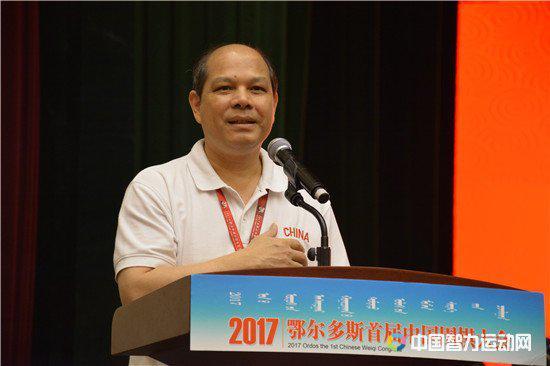国家体育总局棋牌运动管理中心主任罗超毅致辞