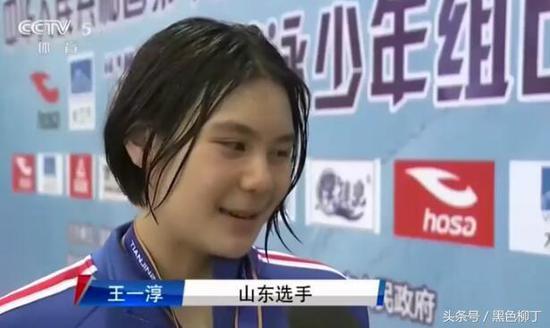 又一女版孙杨横空出世 年仅12岁央视盛赞天赋十足
