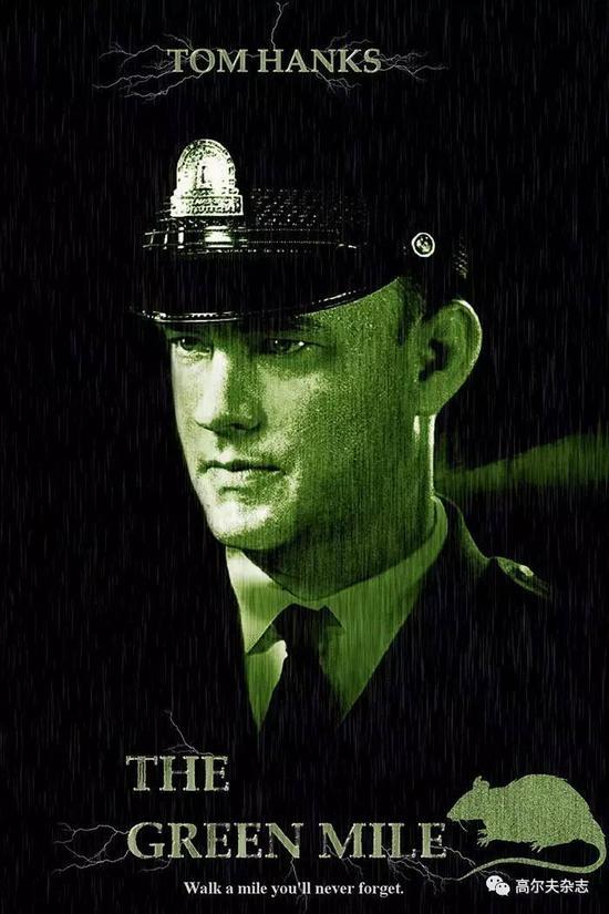 《绿里》电影海报
