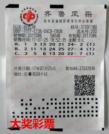 建筑工6元中福彩721万:坚持干完今年再辞职!