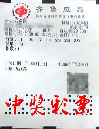 男子赴青岛旅游擒福彩892万:继续上班低调生活