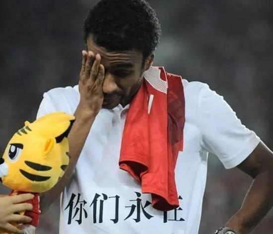 恒大的球迷 武磊的坚守 这样的中国足球还有点味道