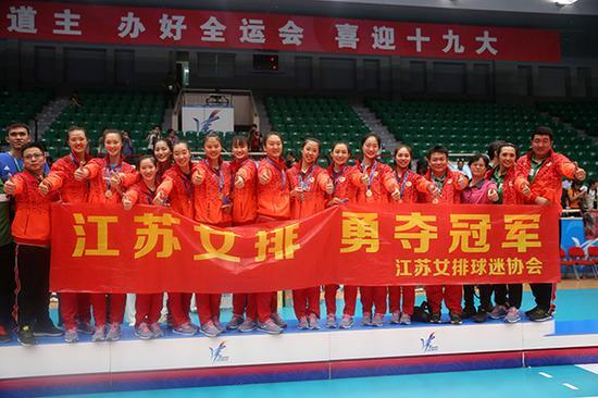 全运会江苏女排夺冠。