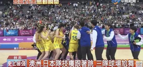 台湾中视新闻的一档节目《台湾26金感动瞬间》,还原了现场的场景。