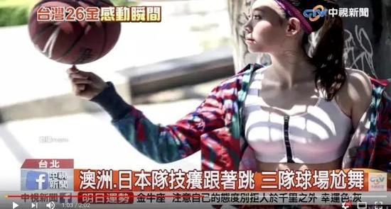 """因为长相清秀漂亮,黄铃娟高中时就被叫做""""3分球美少女""""了。那时,她虽然天赋异禀,也拿了全台冠军,但过程却有些艰难。"""